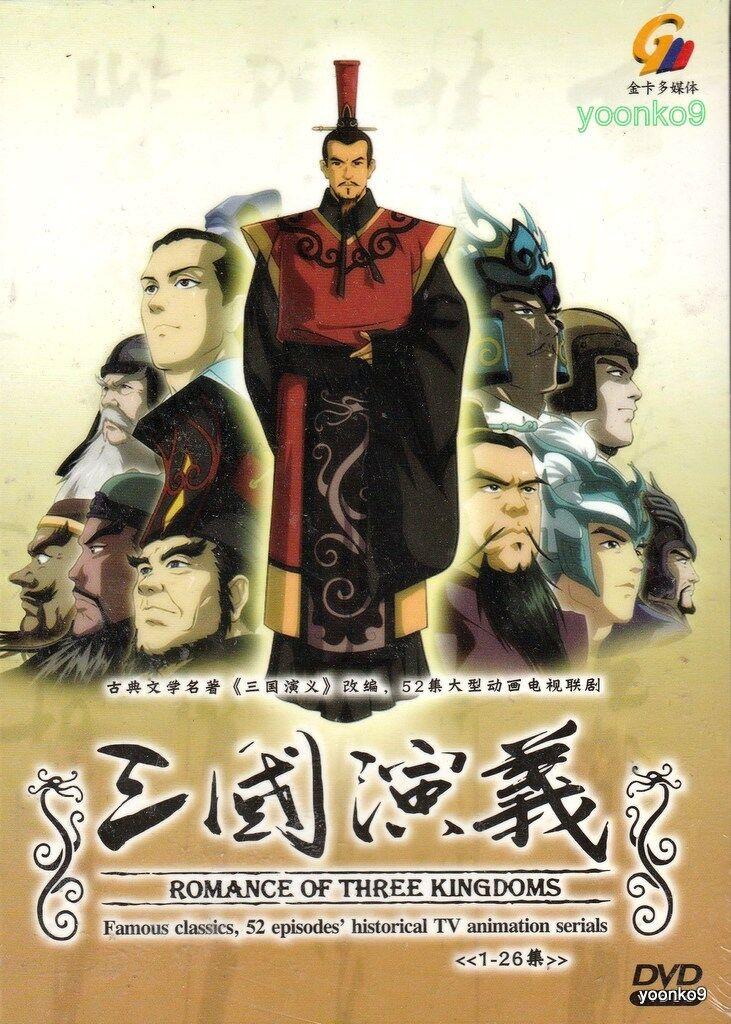 Romance of Three Kingdoms (1 52 End) English Sub Anime 10 DVD NTSC Region 0  Set