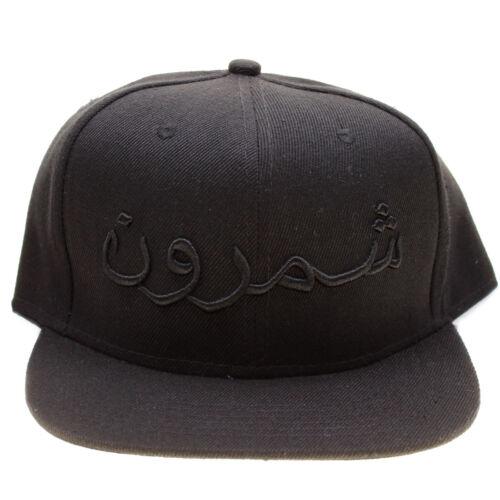 Persian Parsi Shemroun Tehran Black Adjustabl Hat Cap Persia Art Farvahar Gift