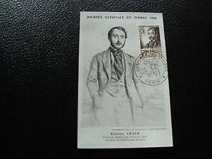 FRANCE-carte-1er-jour-6-3-1948-journee-du-timbre-paris-cy50-french