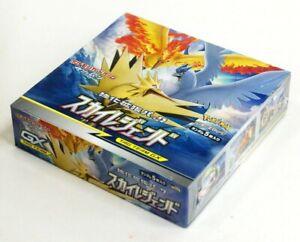 Pokemon Card Game Sun & Moon Enhanced Booster Pack Sky Legend japanese
