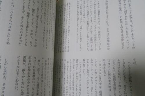Zexal doujinshi No.96 Dark mist anthology 96 Blackmist A5 128pages Yu-Gi-Oh
