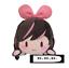 SEGA-Kizunaai-mega-jumbo-Nesoberi-stuffed-plush-KIZUNA-AI-Ai-Chan-japan-limited thumbnail 1