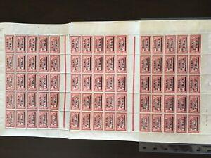 Memel-Nr-64-Bogen-komplett-postfrisch-Plattenfehler-C0326