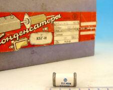 4x Military CCCP 60s Capacitor 0.1uF 200V 5% KBG-i PiO Paper Oil KBG КБГ-и 0,1uf