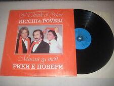 Ricchi & Poveri - I think of you   Vinyl  LP Balkanton
