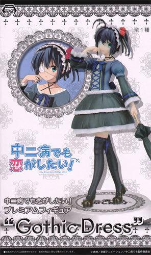 New Chuunibyou Demo Koi ga Shitai Figure Takanashi Rikka Gthic Dress Japan