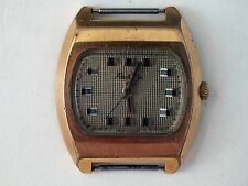 Vintage Raketa (Ракета) Mechanical Gold Plated Watch. Made in USSR. Used.