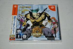 [ New ] Sega DreamCast ELDORADO GATE vol.1 Japan Import NTSC-J Factory Sealed DC