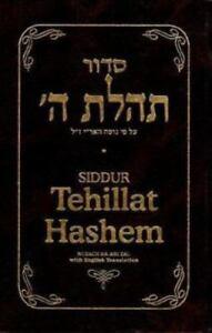 Siddur-Tehillat-Hashem-Nusach-Ha-Ari-Zal-English-and-Hebrew-Edition