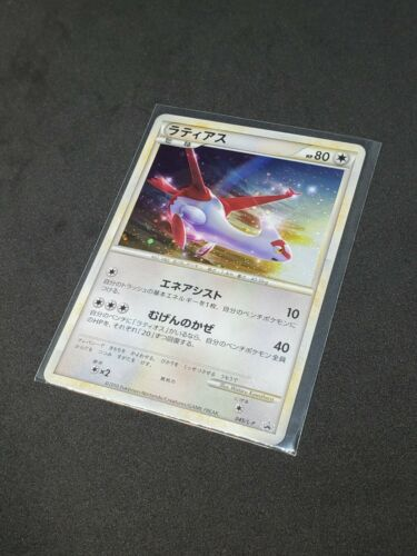 Holo Latias Special Pack 045//L-P Japanese Promo Pokemon Card Played