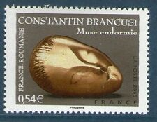 TIMBRE 3963 NEUF XX LUXE - CONSTANTIN BRANCUSI - MUSE ENDORMIE SCULPTURE