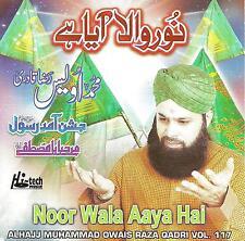 OWAIS RAZA QADRI - NOOR WALA AAYA HAI - JASHAN-E-AMAD-E-RASOOL - VOL117 NAAT CD