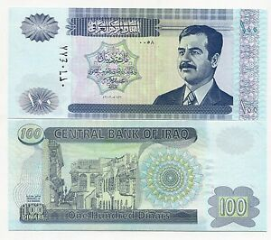 Image Is Loading Saddam Hussein Iraqi 100 Dinar Note Unc Iraq