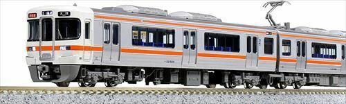 Kato N Scala 313 5000 Nuovo Rapid Treno Basic Set 3auto 101379 N Gauge Nuovo