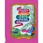 Rachel and The Rose Silk Unicorn 9781438972992 Neenie Book