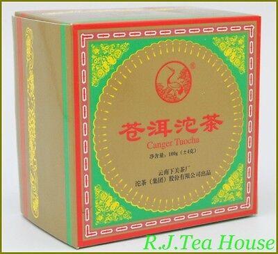 2011*Pu-erh Tea*Xiaguan Canger Tuocha Raw Puer Tea-100g Free Ship