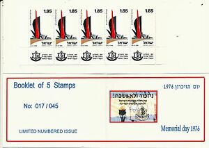 ISRAEL 1976 MEMORIAL DAY STAMP BOOKLET WITH TAB ROW MNH | eBay
