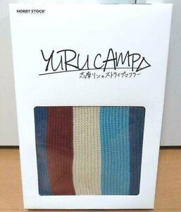 Yuru Camp Rin Shima Striped Scarf Hobby Stock Costume Cosplay Laid Back Official Ebay