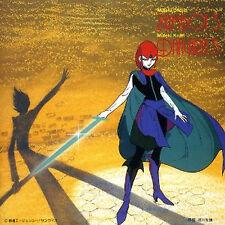 anime CD Music album Daitarn III 3 Muteki kōjin Invincible Super Man Zambot 2