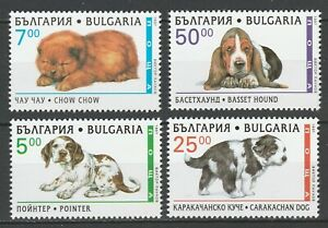 Bulgaria 1997 Animals, Pets, Dogs, 4 MNH stamps