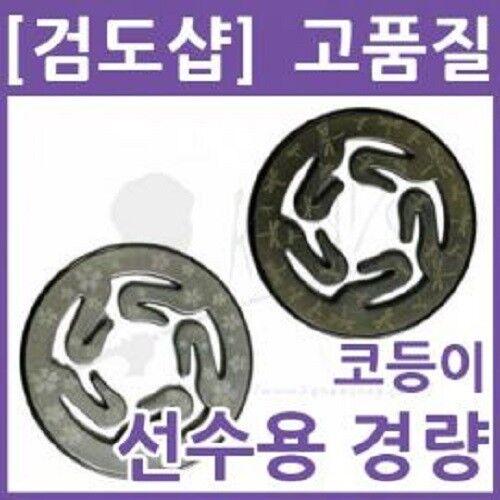 [KENDO] SHINAI SWORD HAND GUARD PredECTOR TSUBA for pro  light pattern 2colors