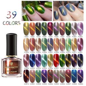BORN-PRETTY-Holographic-Magnetic-Nail-Polish-Glitter-Cat-Eye-Varnish-Decorations