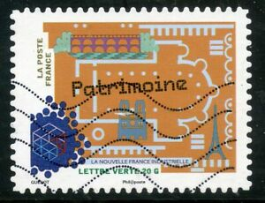 France Autoadhesif Oblitere N° 1060 France Industrielle / Patrimoine