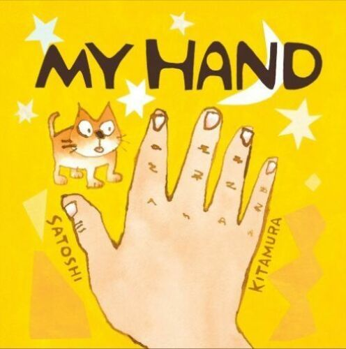 1 of 1 - My Hand