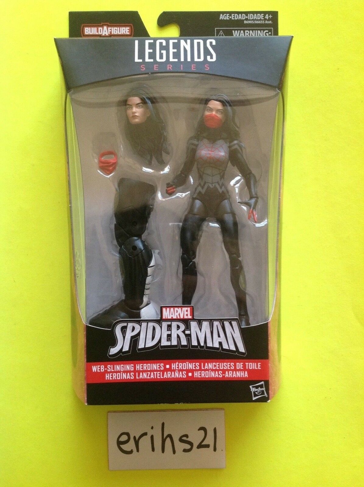 SILK MARVEL LEGENDS 6  SPIDERMAN WAVE 6 SILK BAF SPACE VENOM LEG New & Sealed