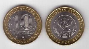 10 roubles 2006 Russia Republic of Sakha BIMETALLIC Yakutia