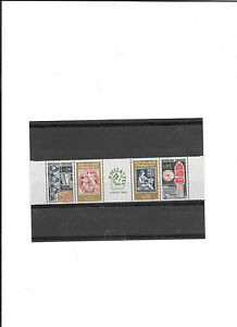TIMBRES-FRANCE-PHILATEC