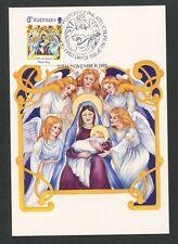GUERNSEY MK 1986 WEIHNACHTEN CHRISTMAS NAVIDAD CARTE MAXIMUM CARD MC CM d9183