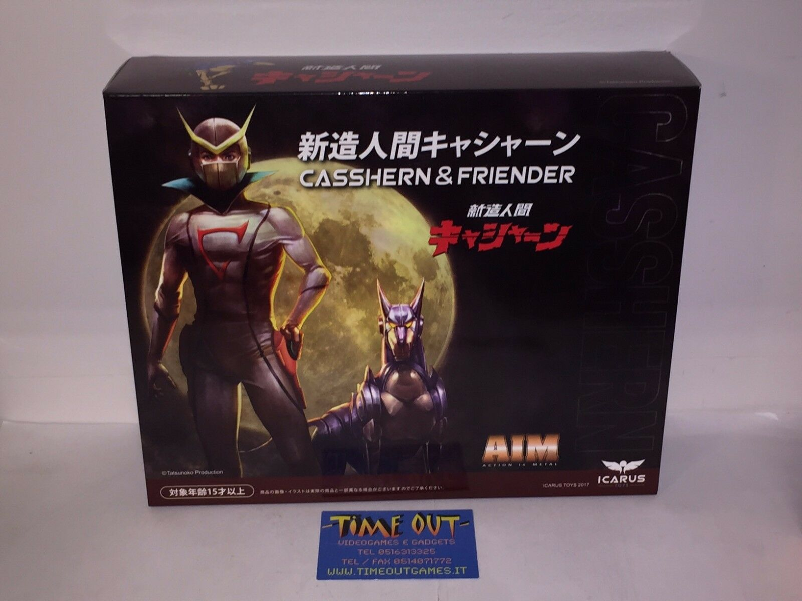 ICARUS TOYS CASSHERN AND FRIENDER Kyashan