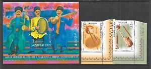 AZERBAIJAN-Sc-1047-9-NH-issue-of-2014-SET-S-S-EUROPA-MUSICAL-INSTRUMENTS