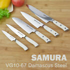SAMURA VG10-67 Damascus Japanese Steel Paring Utility Chef Santoku Knife Peeling