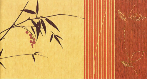 Oriental Zen Asian Bamboo Floral Leaf Orange Tan Brown Block Wall paper Border