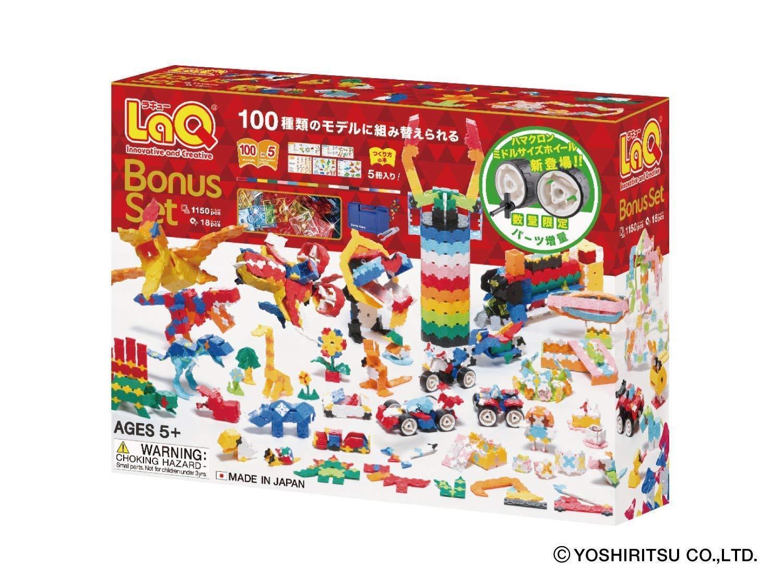 Nouveau Rakyu ( Laq ) Bonus Set 2018 Innovantes et Créatif Bloque Jouet de Japon