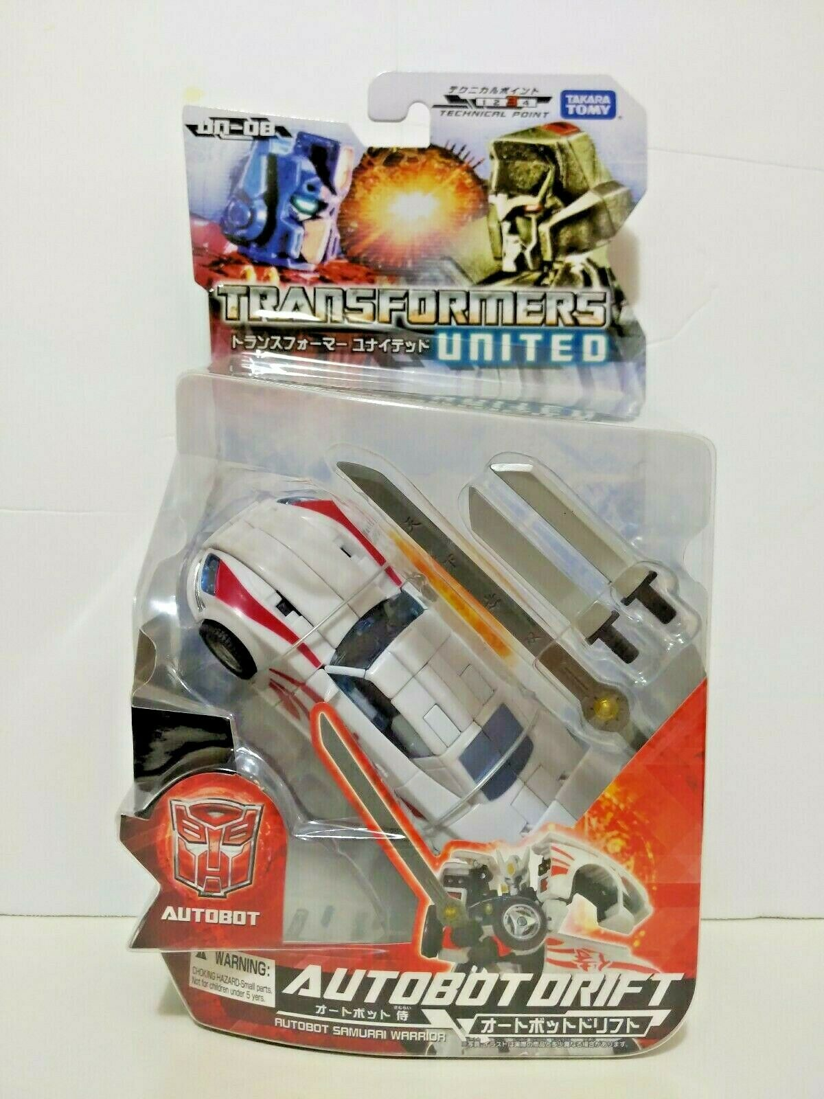 Transformers Uniti AUTOBOT DRIFT UN08