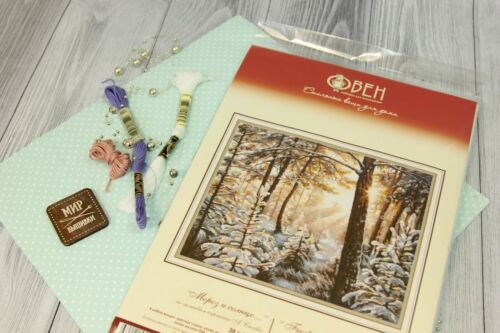 Counted Cross Stitch Embroidery Kit Frost and Sun Oven Manufacture