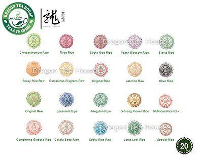 Premium Lao Cang Mini Tuo Cha Puer Tea Assortment