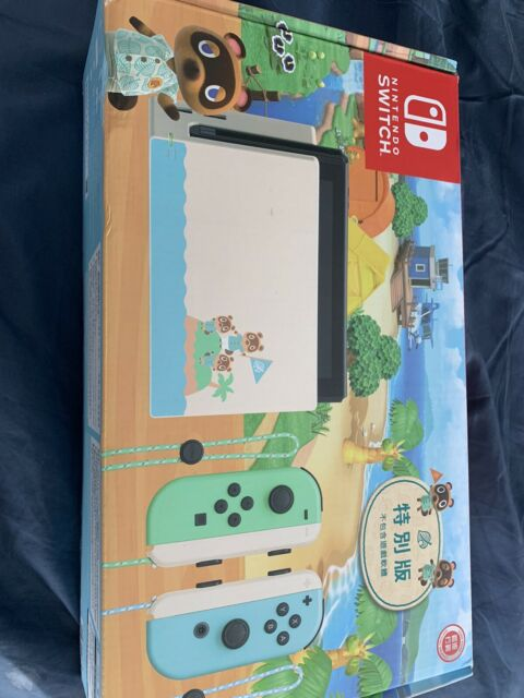 Nintendo Switch Console Animal Crossing Special Edition ...