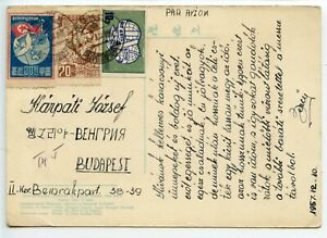 KOREA-1957-Postcard-to-Budapest