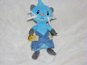 7-034-Dewott-502-Plush-Dolls-Toys-Stuffed-Animals-Pokemon-Original-Rare-Version