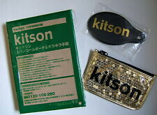 New Kitson Black Mirror & Golden Beads Pouch Cosmetic Bag (Original Packing)
