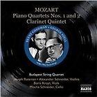 Mozart: Piano Quartets Nos. 1 & 2 (2007)