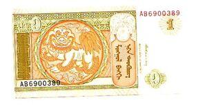 Mongolia-1-tugrik-1993-FDS-UNC-Pick-52-Lotto-3123