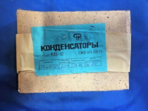 K75-10 CAPACITOR 0.22uF 250v lot 18 pcs IN ORIGINAL BOX NEW NOS