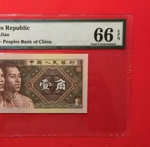 CHINA-1980-PEOPLES-REPUBLIC-1-JIAO-NOTE-PMG-66-GEM-UNCIRCULATED-EPQ