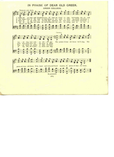 "Vintage GREER COLLEGE song HOOPESTON 1901 /""IN PRAISE OF DEAR OLD GREER/"" IL"
