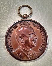 ITALY 1937 ~ MEDAL OF MERIT FOR COLONIAL EDUCATION ~ ITALIAN SCHOOLS ABROAD